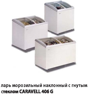 Морозильный Ларь Каравелла Инструкция - фото 7