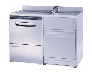 COMENDA Посудомоечная машина для мытья очков для просмотра 3D фильмов