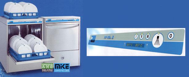 Meiko Посудомоечная машина Посудомойка FV 40.2