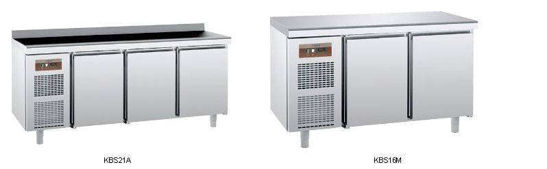 SAGI Холодильное оборудование Dolce для пекарен