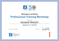 Cертификат IFI Professional Training Workshop